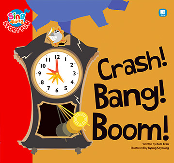 Crash! Bang! Boom!